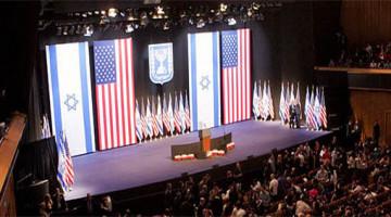 ICC JERUSALEM, UN CENTRE DES CONGRES D'EXCEPTION