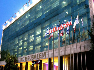 Courants d'Air, ICC JERUSALEM, UN CENTRE DES CONGRES D'EXCEPTION