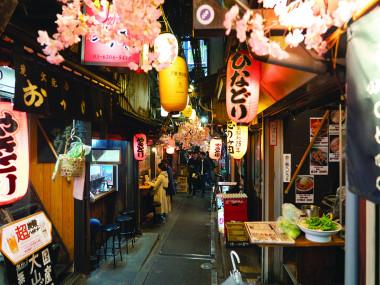 Courants d'Air, FOOD TRIP A TOKYO